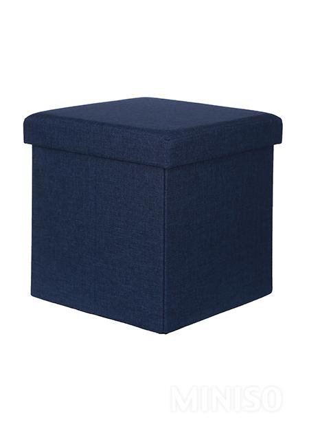 Simple Foldable Storage Stool Dark Blue Miniso