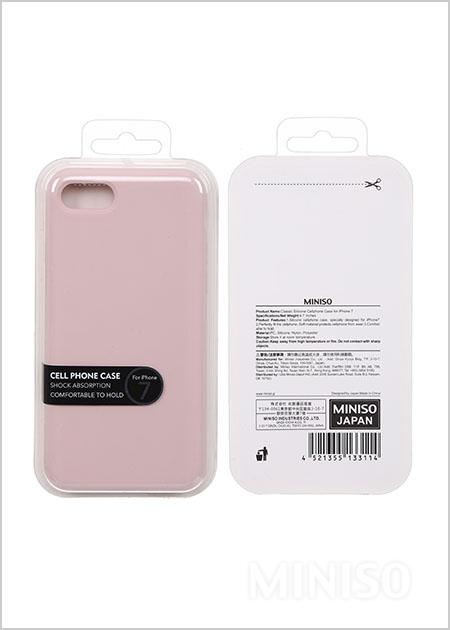 pretty nice 9111a e8ca5 Classic Silicone Cellphone Case for iPhone 7 | Miniso