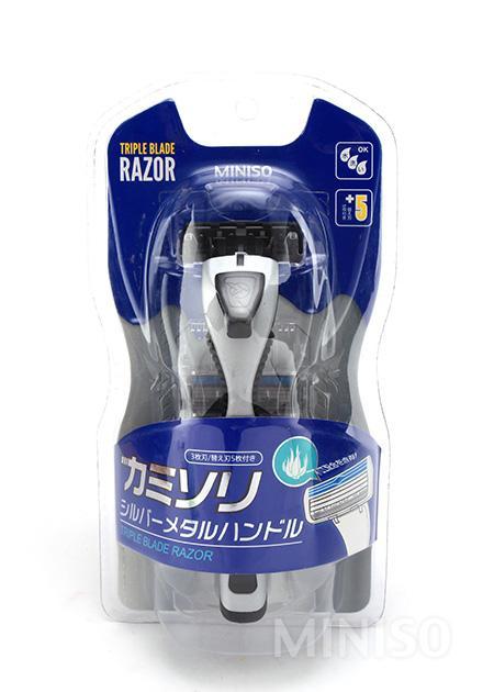 High Quality Silver System Razor Miniso